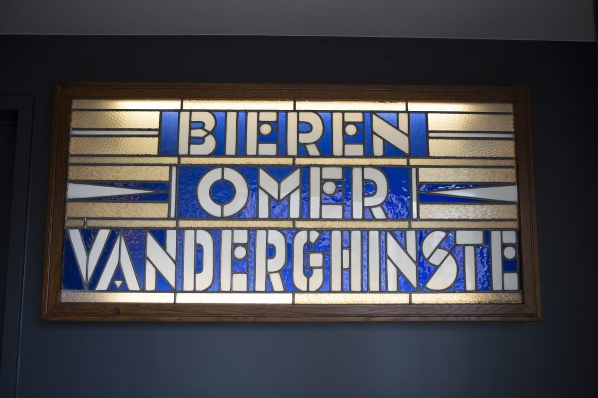 Brouwerij Vanderghinste 23-05-2016 © Bart Van der Perre (22 of 27)