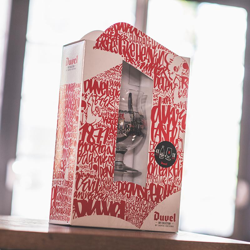 denismeyers-2018-giftpack