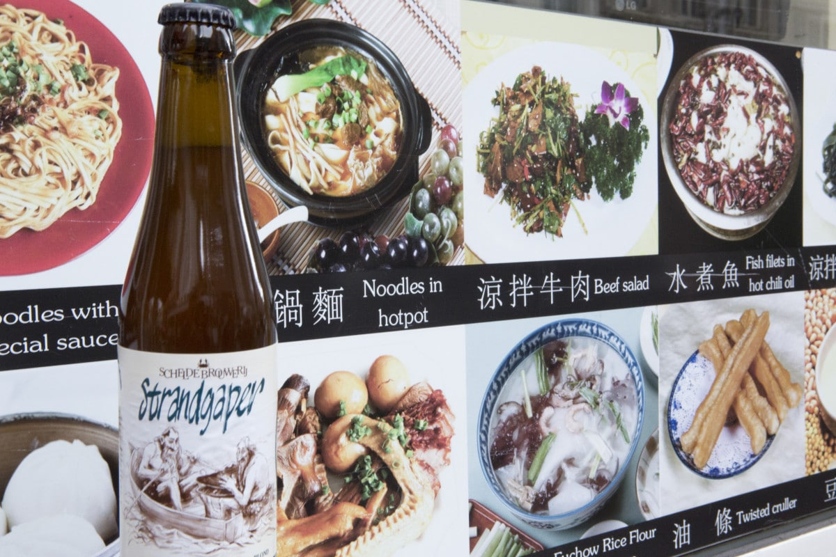 Bier en oriental food 26-04-2016 © Bart Van der Perre - highres (5 of 13)
